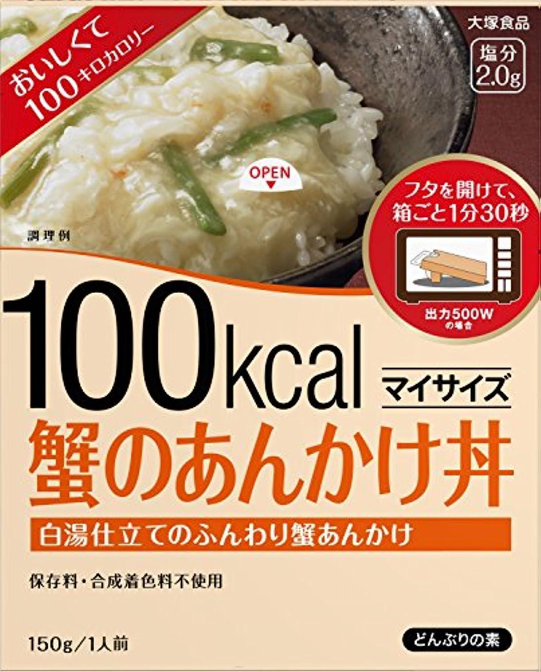 のぞき穴大きさ幸運大塚 マイサイズ 蟹のあんかけ丼 150g【5個セット】