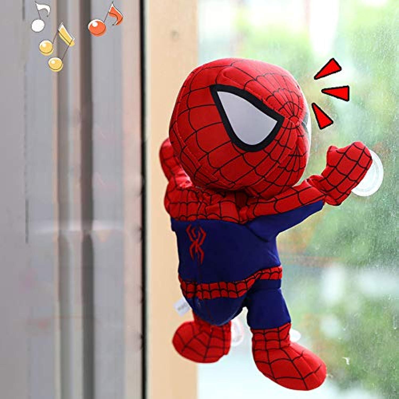 メタコレ マーベル スパイダーマン おもちゃ ぬいぐるみ人形 録音/歌うだろう60曲/ツイスト/ダンス/多機能 ギフトの選択