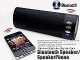 スマートフォンやiPhoneipadなどに対応高音質 Bluetooth