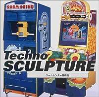 Techno SCULPTURE―ゲームセンター美術館 (ストリート・デザイン・ファイル)