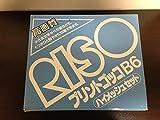 プリントゴッコ B6 ハイメッシュセット