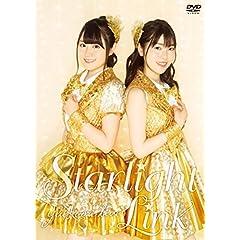 ゆいかおり LIVE「Starlight Link」DVD