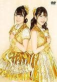 【Amazon.co.jp限定】ゆいかおり LIVE 「Starlight Link」(オリジナル缶バッジ付) [DVD]