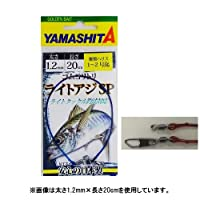 ヤマシタ(YAMASHITA) ゴムヨリトリ ライトアジSP 1.5mm 30cm 566-024