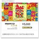 Amazonギフト券- Eメールタイプ - 結婚祝い(ケーキ)