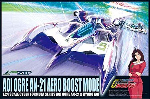 1/24 サイバーフォーミュラ No.4 アオイオーガ AN-21 エアロブーストモード 012321   アオシマ
