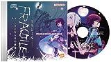 FRAGILE(フラジール) ~さよなら月の廃墟~(初回入荷分) 特典 サウンドトラックCD付き - Wii 画像