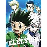 HUNTER×HUNTER 選挙編 Blu-ray-BOX