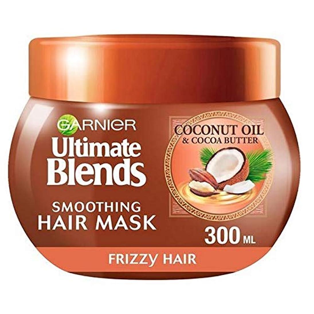 主張する球状ランチョン[Garnier ] 究極のブレンドココナッツオイル縮れた毛のマスク300ミリリットル - Ultimate Blends Coconut Oil Frizzy Hair Mask 300ml [並行輸入品]