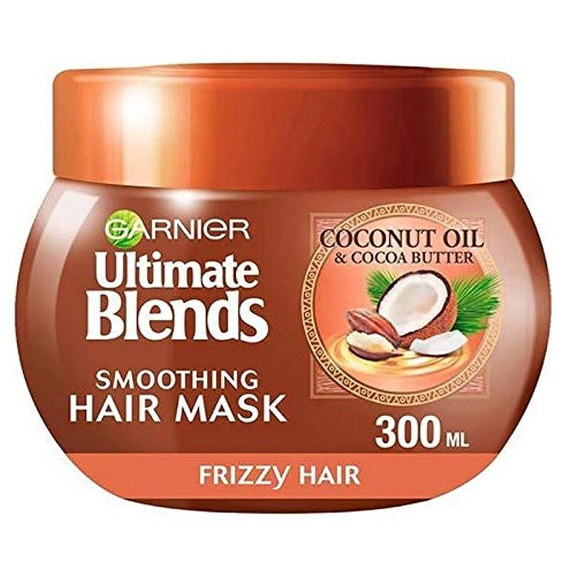 議題広大な登る[Garnier ] 究極のブレンドココナッツオイル縮れた毛のマスク300ミリリットル - Ultimate Blends Coconut Oil Frizzy Hair Mask 300ml [並行輸入品]