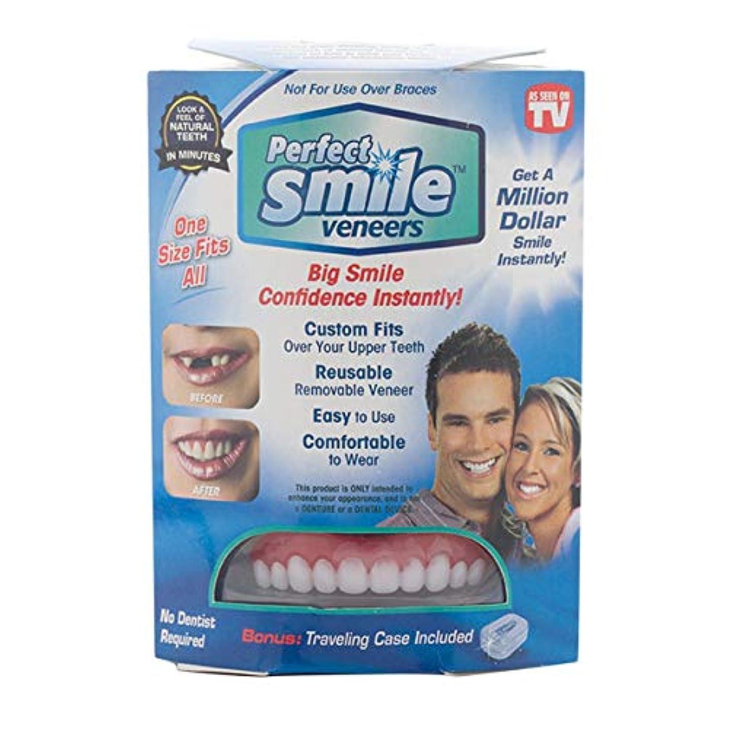 尋ねるどう?ガス完璧なインスタントスマイルコンフォートフレックス歯ホワイトニング入れ歯ペースト偽歯アッパー化粧品突き板歯カバー美容ツール - ホワイト&レッド