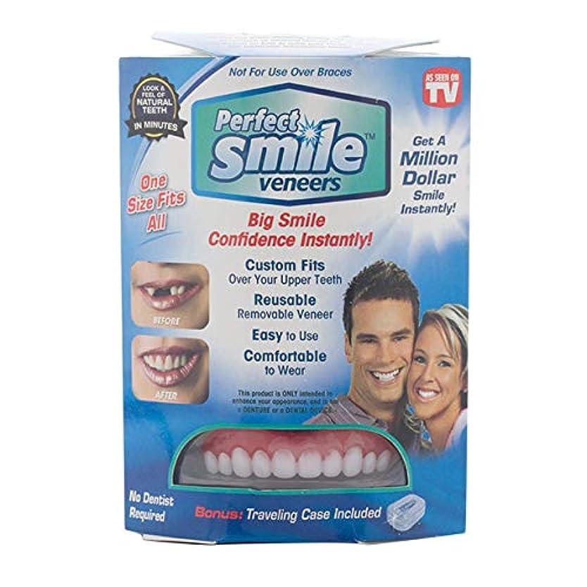 六分儀レルム現像完璧なインスタントスマイルコンフォートフレックス歯ホワイトニング入れ歯ペースト偽歯アッパー化粧品突き板歯カバー美容ツール - ホワイト&レッド