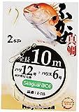 ハヤブサ(Hayabusa) E-725-13-6 シーガーエース フカセ 10m 2本針