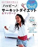 饗庭 秀直 / 饗庭 秀直 のシリーズ情報を見る