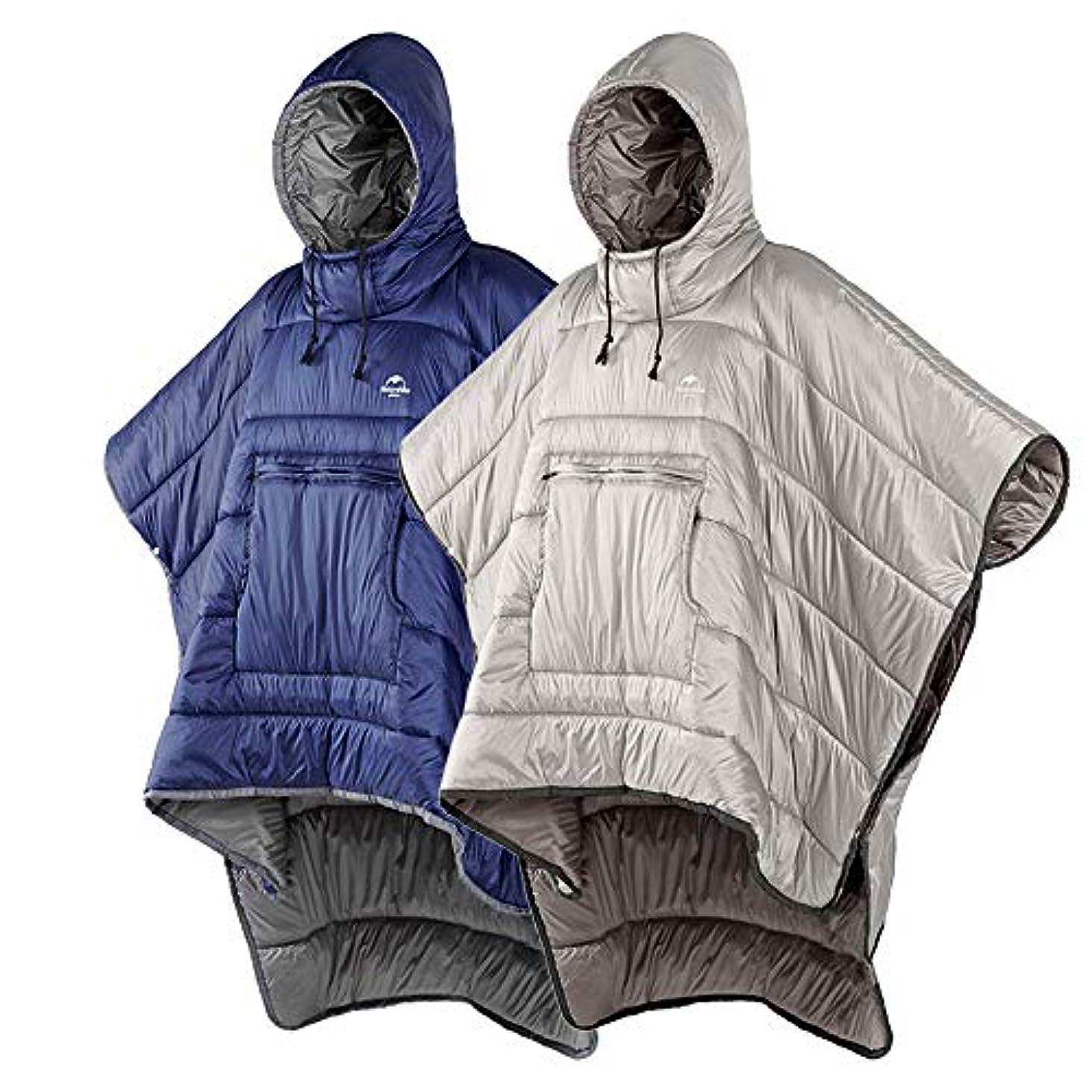 超えてミンチ指導するLixada 寝袋 マント 防水 防風 怠け者のふとん レインコート形状 暖かいキャンプマント 持ち運びに便利 冬用 男女兼用 屋外屋内用