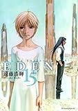 EDEN(15) (アフタヌーンKC)