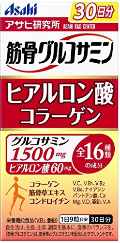 筋骨グルコサミン ヒアルロン酸コラーゲン 30日分 270粒