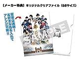 【メーカー特典あり】映画 少年たち 特別版Blu-ray [Blu-ray+DVD](B6サイズオリジナルクリアファイル付き) 画像