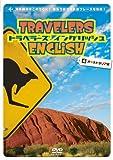 トラベラーズ・イングリッシュ 4 オーストラリア編 [ 英語で旅する TRAVELERS ENGLISH 4 Australia ] [DVD]