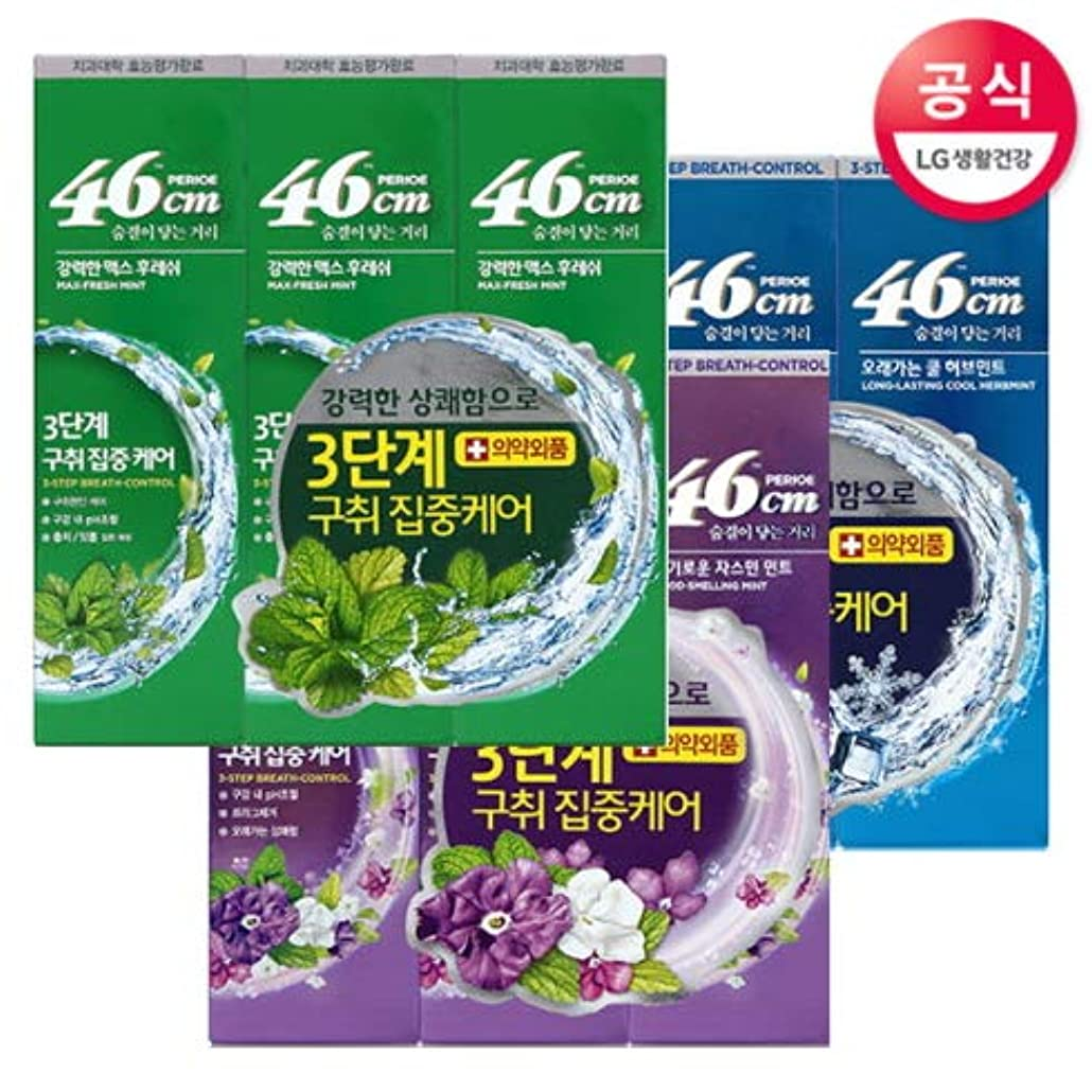 メールを書く取り消す租界[LG HnB] Perio 46cm toothpaste /ペリオ46cm歯磨き粉 100gx9個(海外直送品)