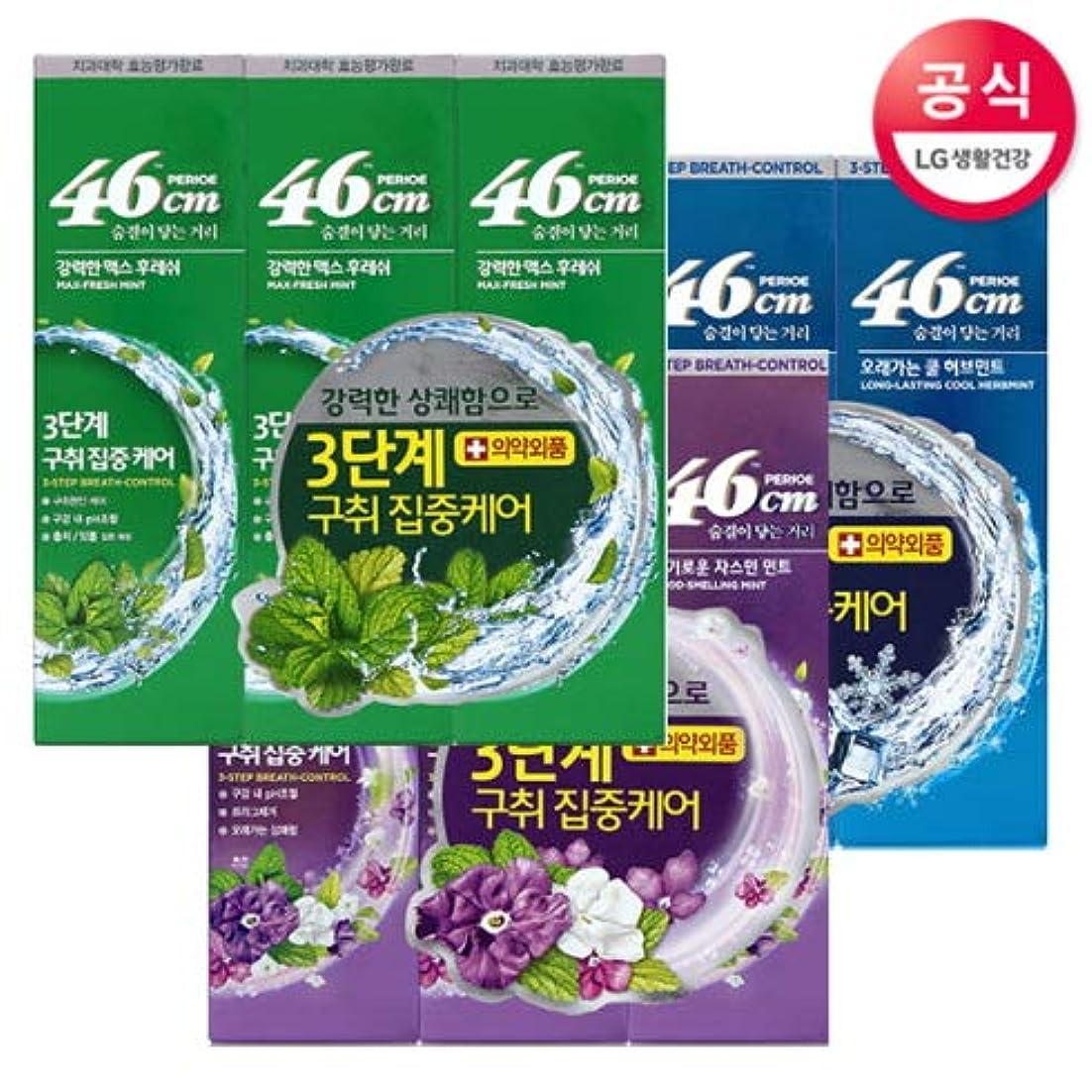 誘惑紛争熟読する[LG HnB] Perio 46cm toothpaste /ペリオ46cm歯磨き粉 100gx9個(海外直送品)