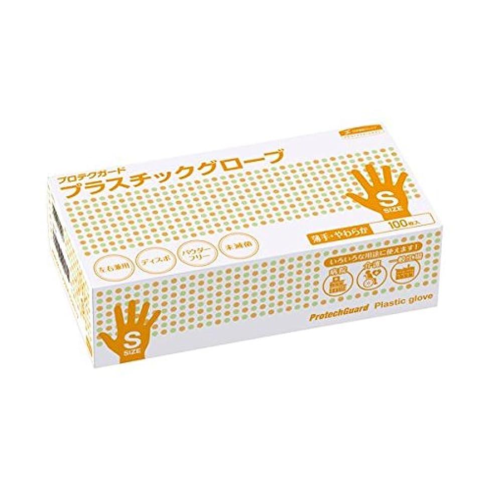 帝国長さかすかな(業務用20セット) 日本製紙クレシア プロテクガード プラスチックグローブS