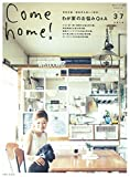 Come home! Vol.37 (私のカントリー別冊) 画像