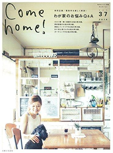 Come home! Vol.37 (私のカントリー別冊)