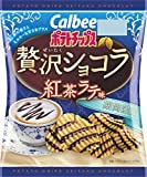 カルビー ポテトチップス 贅沢ショコラ紅茶ラテ味 50g ×12袋