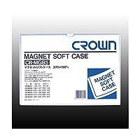 クラウン (業務用セット) マグネットソフトケース 軟質塩ビ1.2mm厚 CR-MGB5-W 1枚入 (×5セット)