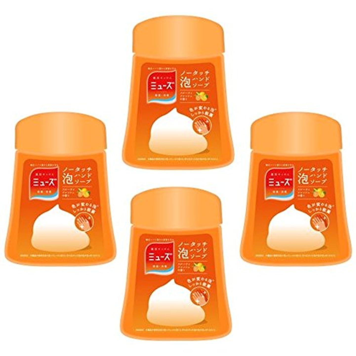 発表する三角スムーズにミューズ ノータッチ 泡ハンドソープ フルーティフレッシュの香り 詰替え 250ml ×4個セット