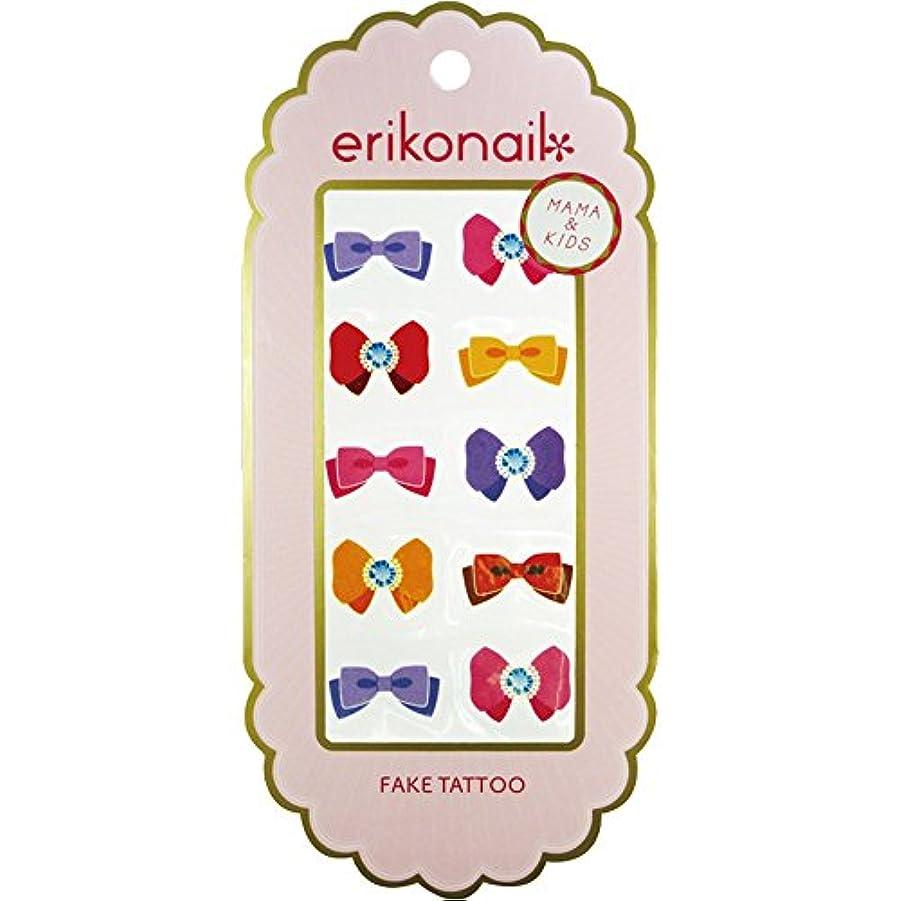精通したおもてなし聡明erikonail ママ&キッズフェイクタトゥー EMKF-6