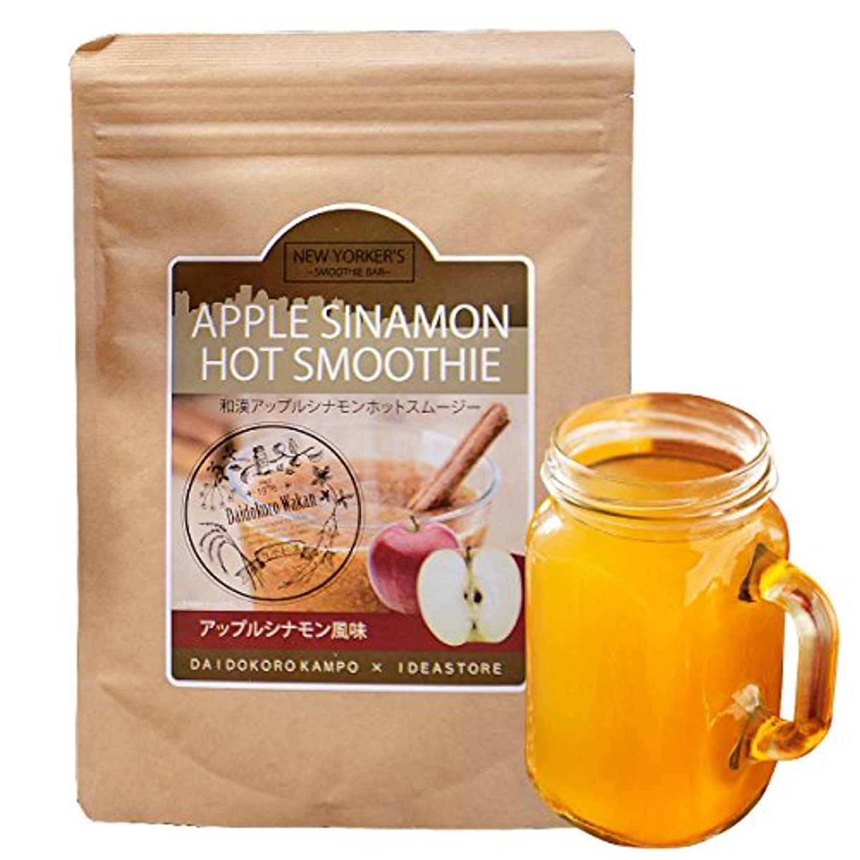 ビルお茶国家和漢ホットスムージー アップルシナモン味 200g