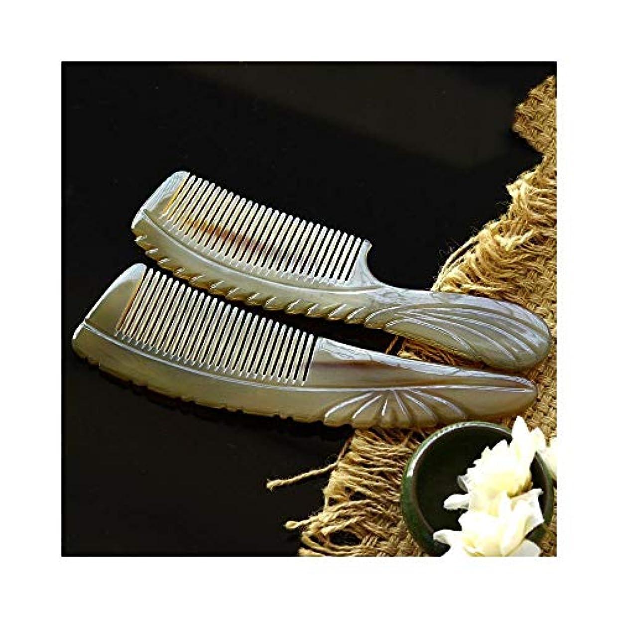 犯す固めるブラストFashianナチュラルバッファローホーン櫛歯ファインマッサージ静電気防止コーム ヘアケア