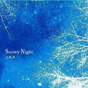 Snowy Night - 大嶋洋