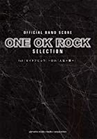 OFFICIAL BAND SCORE ONE OK ROCK SELECTION 1st『ゼイタクビョウ』~6th『人生×僕=』