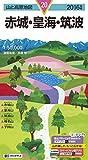 山と高原地図 赤城・皇海・筑波 2016 (登山地図 | マップル)