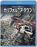 カリフォルニア・ダウン 3D&2D ブルーレイセット[1000633379][Blu-ray/ブルーレイ]
