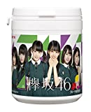 ロッテ 欅坂46キュートデザインボトル 143g