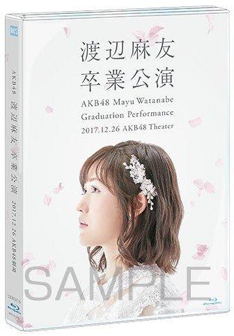 【BD】AKB48 渡辺麻友卒業公演 Blu-ray...