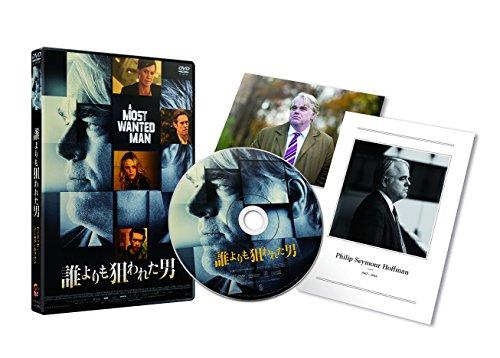 誰よりも狙われた男 [DVD]の詳細を見る