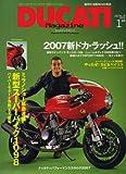 DUCATI Magazine (ドゥカティ マガジン) 2007年 01月号 [雑誌]