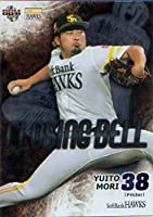 BBM2019 福岡ソフトバンクホークス Closing Bell No.CB3 森唯斗