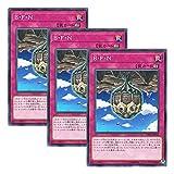【 3枚セット 】遊戯王 日本語版 CP19-JP045 海外未発売 B・F・N (ノーマル)