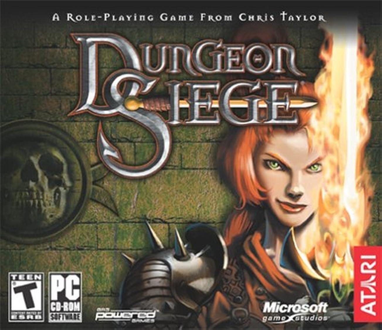 最大のどちらか球状Dungeon Siege (Jewel Case) (輸入版)