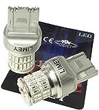 (ライミー)LIMEY 新型!超小型コンパクト設計! T20 ダブル 最新4014SMD 50連 LEDバルブ ウェッジ球 レッド/ダブル球 テール/ストップ専用 極性有り 車検対応 2個入り LIMEYオリジナル安心パッケージ&オリジナル帯電防止袋密封式 【取扱説明書&保証書付き】 L-T20R4014C2W