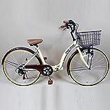 折りたたみ自転車 AJ-26 ベージュ ビッグカゴ付き シマノ社製外装6段ギア 26インチ LEDライト付 シティサイクル 通勤 通学 に最適 26インチ自転車