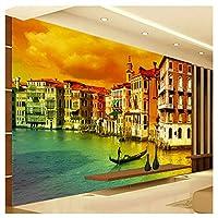 街の風景 - デコレーション3d壁掛け壁用ステッカーホームデコレーションアートの壁Mural290cm(W)×220cm(H)
