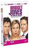 ブリジット・ジョーンズの日記 きれそうなわたしの12か月 [DVD] 画像