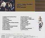 ニュー・シネマ・パラダイス オリジナル・サウンドトラック【完全盤】 画像
